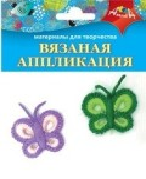 Аппликация вязаная Бабочки 2шт