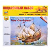 """Сборная модель Испанский корабль """"Сан-Мартин"""" 1/350"""