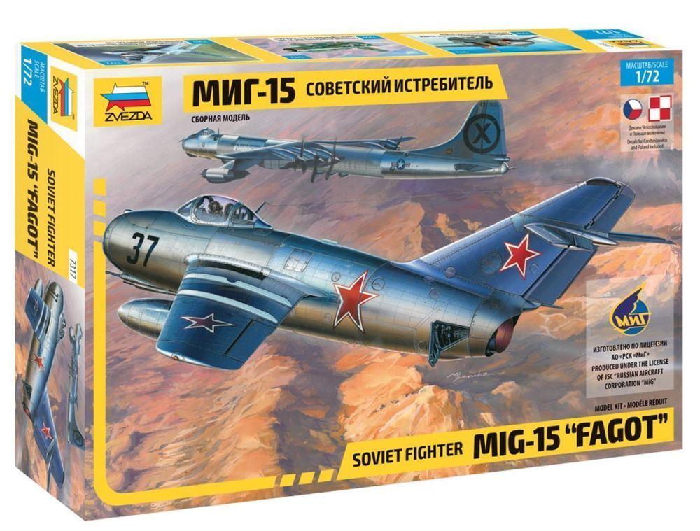 Сборная модель Советский истребитель МиГ-15