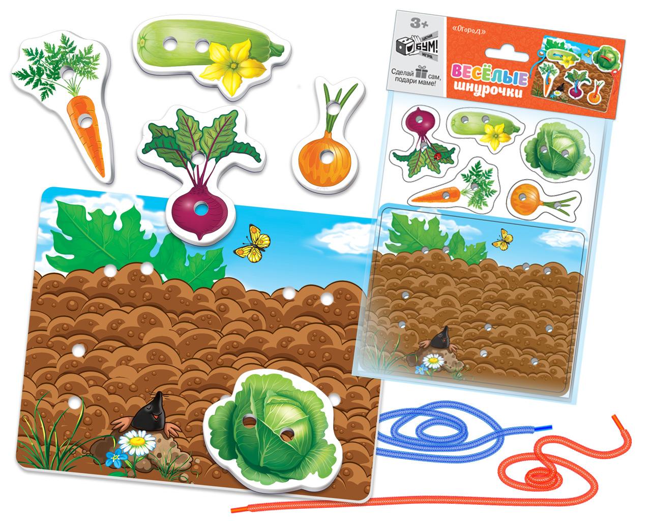Развивающая Веселые шнурочки Огород