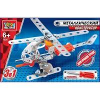 Конструктор металлический 3в1: вертолет, самолет, ракета
