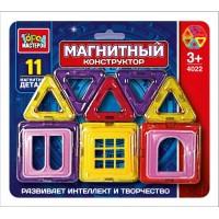 Конструктор магнитный Город мастеров 11 дет