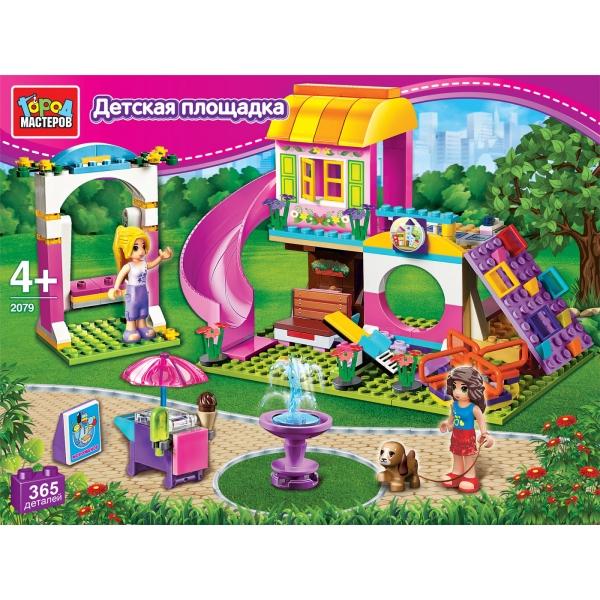 Конструктор Детская площадка с фигурками и аксесс. 365 дет.