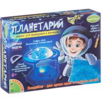 Набор для исследования Планетарий