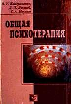 Карта Красноярск, автодороги  + К.К., Р. Хакассия, Р. Тыва