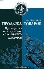 Туркменский алабай и среднеазиатские овчарки.