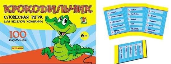 Настольная Крокодильчик