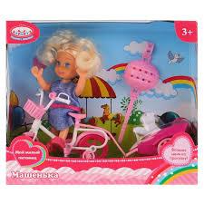 Кукла Карапуз Машенька 12см, в наборе велосипед с прицепом, питомец