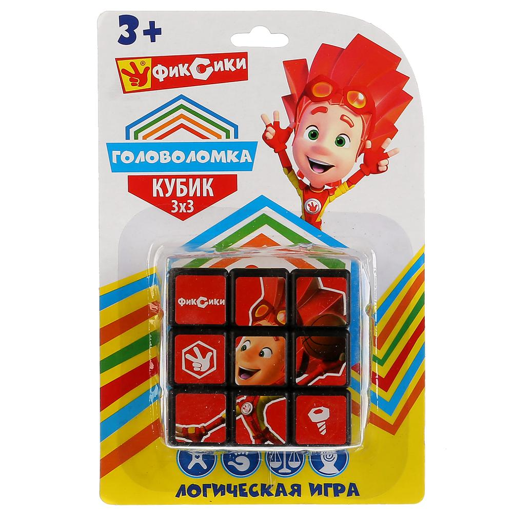 Головоломка Кубик 3х3 Фиксики с картинками