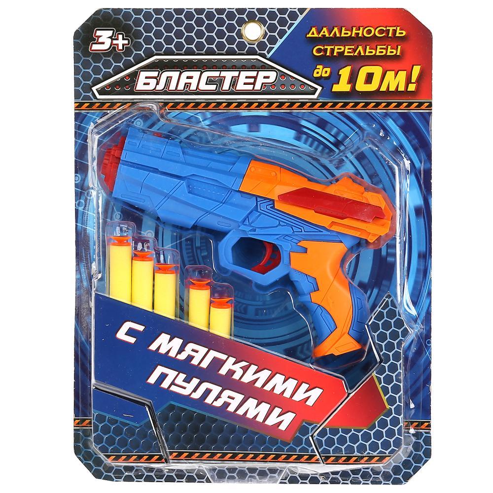 Бластер стреляет мягкими пулями на присосках