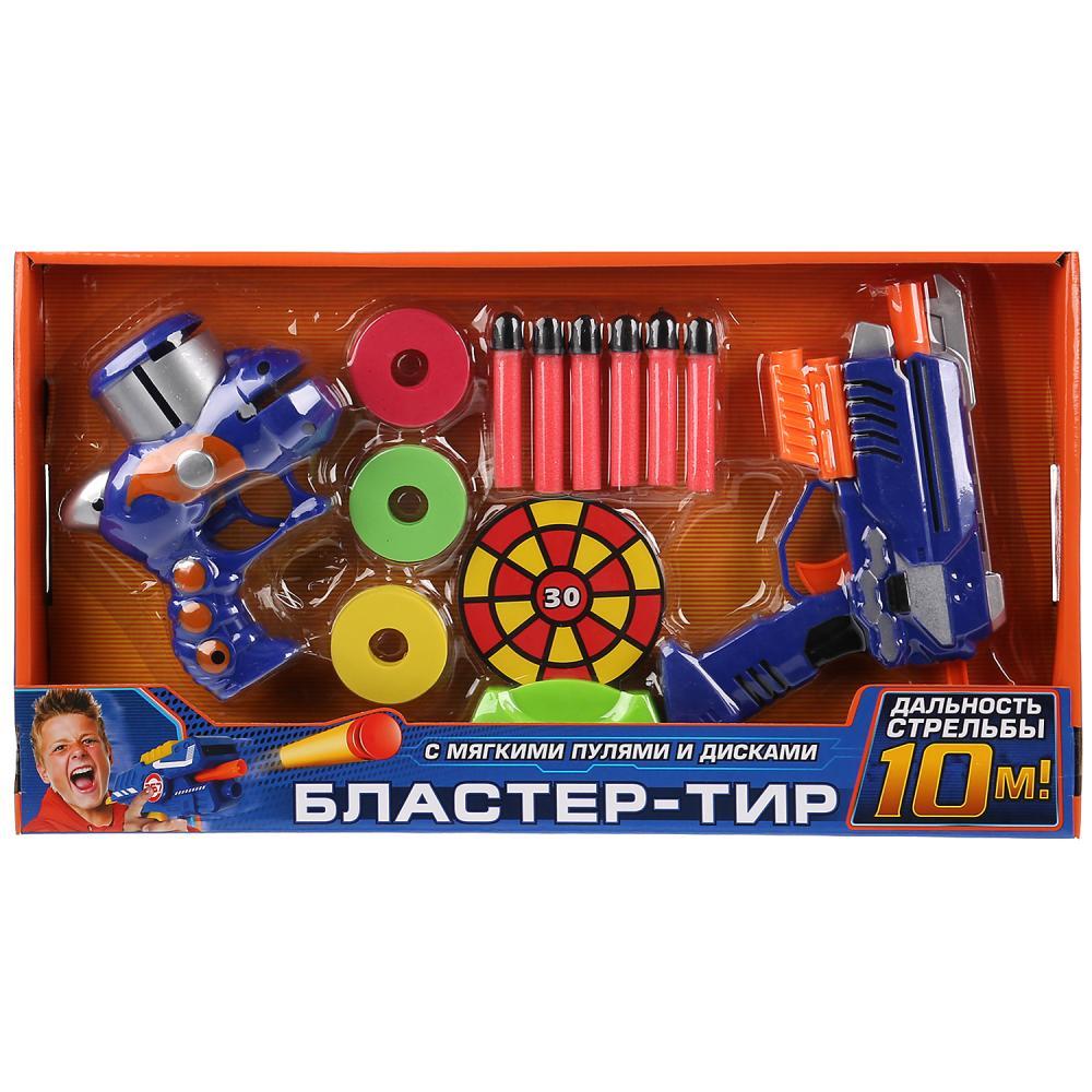 Бластер - тир с мягкими пулями, дисками и мишенью
