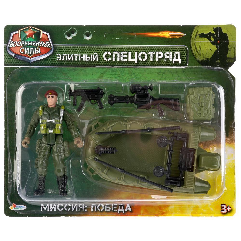 Набор Солдатик с оружием