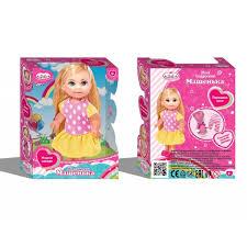 Кукла Карапуз Машенька 12см, в комплекте зимняя одежда