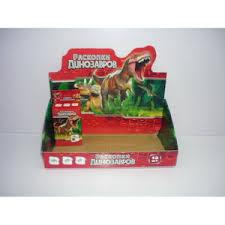 Набор для исследования Раскопки: динозавры