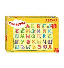 """Пазл 35 Step Maxi Три кота (АО """"СТС"""")"""