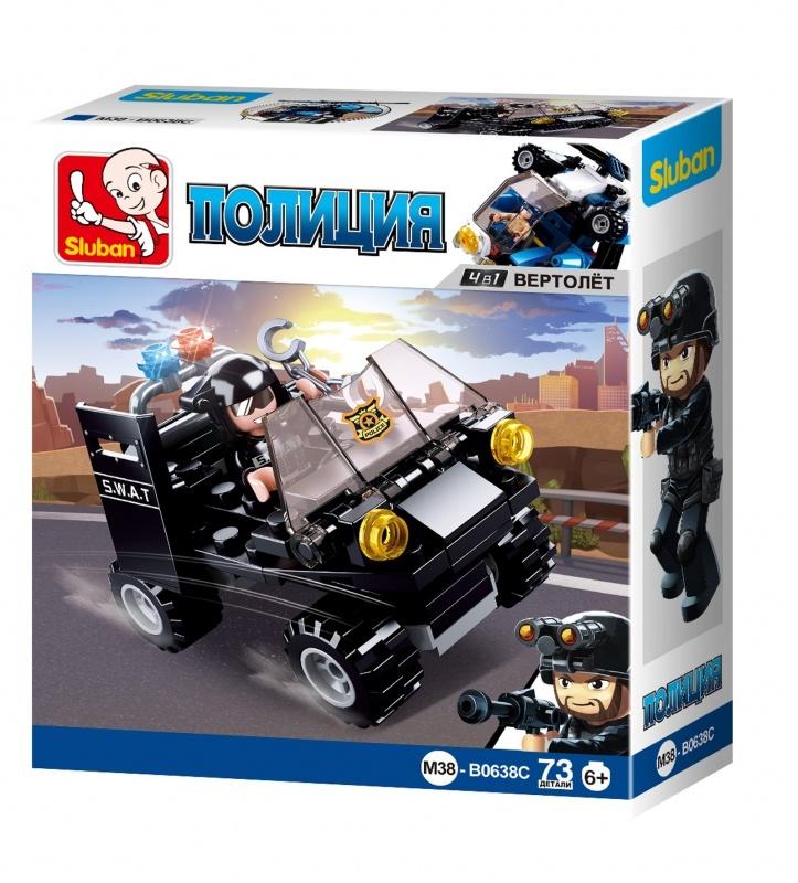Конструктор Полиция: Квадроцикл спецназа 73 дет.