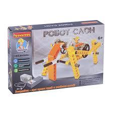 Конструктор Робот Слон 61 дет