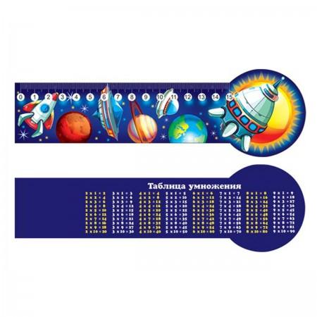 Закладка-линейка Космос + табл/умнож