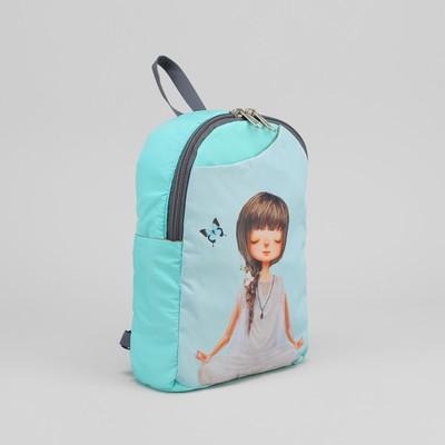 Сумка-рюкзак молодежная №23 Медитация мятный