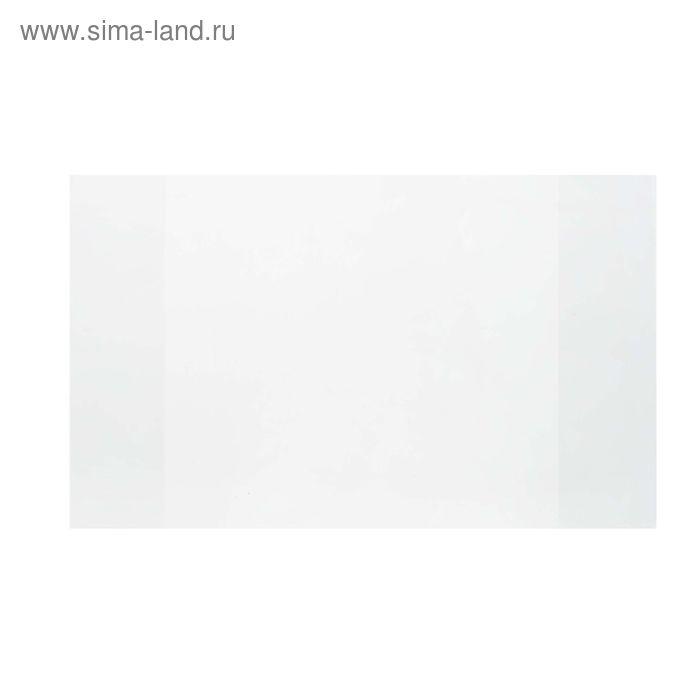 Обложка А5 210*350 30мкм для тетрадей ПП