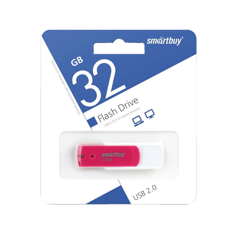 Флэш-карта USB 32GB 2.0 Smart Buy Diamond Flash Drive, пурпурный