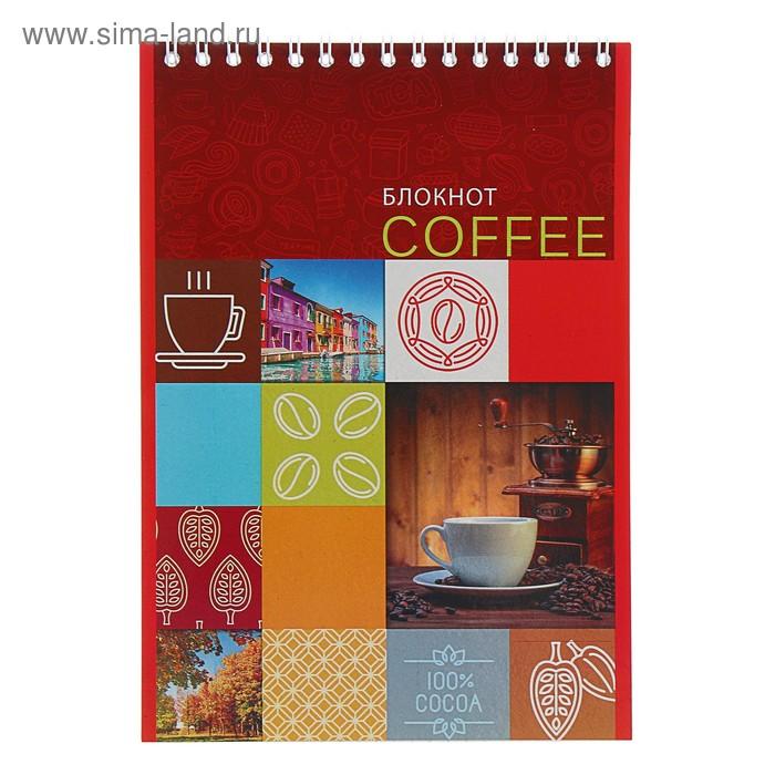 Блокнот А5 48л спир кл Кофе