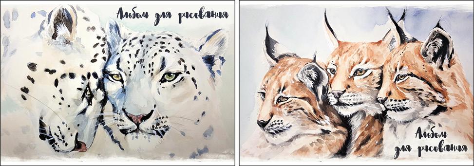 Альбом д/рис 32л спир Дикие кошки (рисунок)