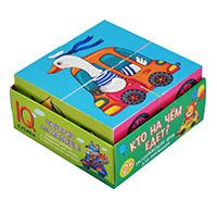 Игра Умные кубики в поддончике 4шт. Кто на чем едет?