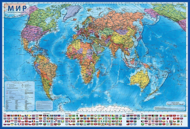 Карта: Политическая карта мира с флагами 1:15 000 000 (4 листа)