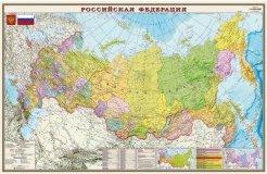 Карта: Россия. Общегеографическая. М 1:5 000 000 (ламинир.)
