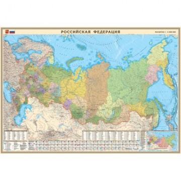 Карта: Российская Федерация 1:4 400 000 Политико-административная (4 листа)