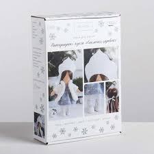 Творч Набор для шитья Интерьерная кукла Снегурочка 22,4х5,2х15,6см