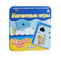 Игра Магнитная Морской бой