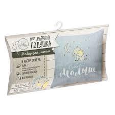Творч Набор для шитья Интерьерная подушка Сладкий малыш 26х15х2см