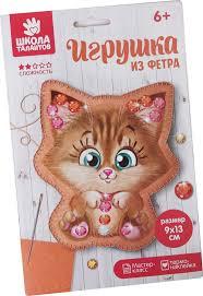 Творч Фетр Игрушки Котенок с термонаклейкой