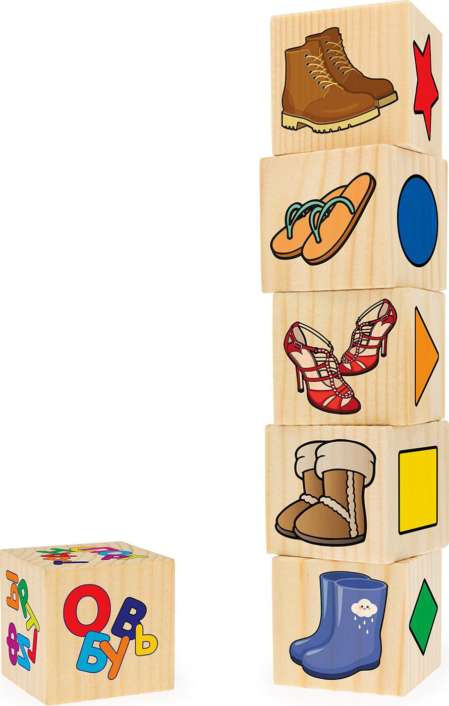 Развивающая Ассоциации на кубиках 6шт. №3 (фигуры, обувь,животные,еда)