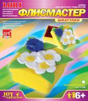 Творч Флисмастер Шкатулки Цветочная лужайка