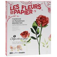 Плетение из бумажных веревочек Страстная роза