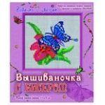 Вышиваночка с бисером Бабочка и цветок
