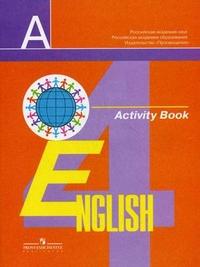 Английский язык. 4 кл.: Рабочая тетрадь /+626040/