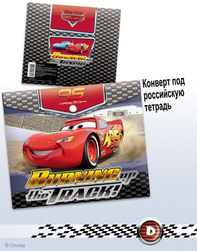 Папка для тетрадей А5 Cars Тачки