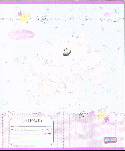 Тетрадь 12л клетка Boom Fizzy Moon