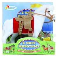 Лошадь В мире животных (флокированное покрытие)