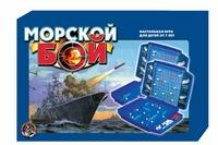 Настольная Морской бой 1