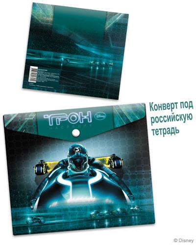 Папка для тетрадей А5 Трон Наследие