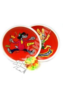 Игрушка пластмассовая Мячеловка Ну, погоди (6см с дисками)
