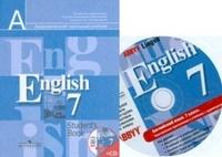 Английский язык (English). 7 кл.: Учебник /+624212/