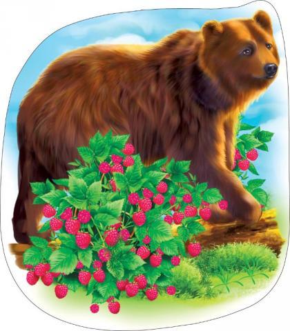 Плакат Медведь А3 выруб двусторон на подвесе