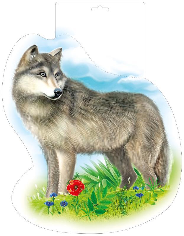 Плакат Волк А3 вырубной двусторонний на подвесе