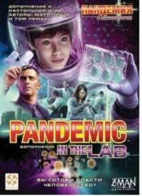Настольная Пандемия: В лаборатории (PANDEMIC In the Lab)